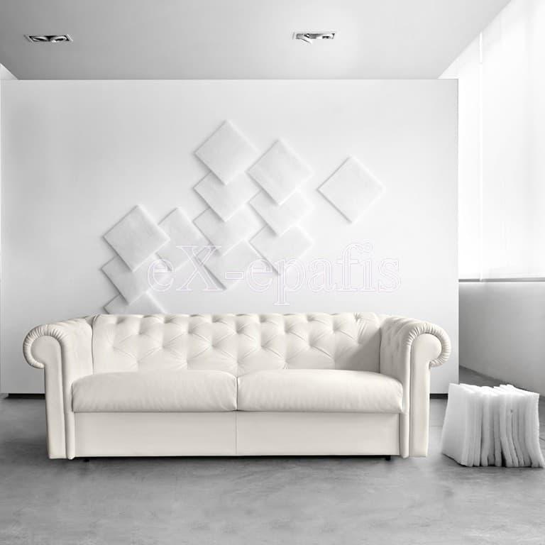 Καναπές Κρεβάτι Earth Noctis