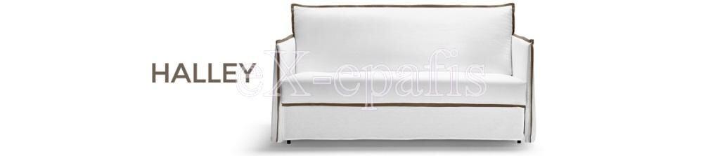 καναπές κρεβάτι halley noctis footer banner