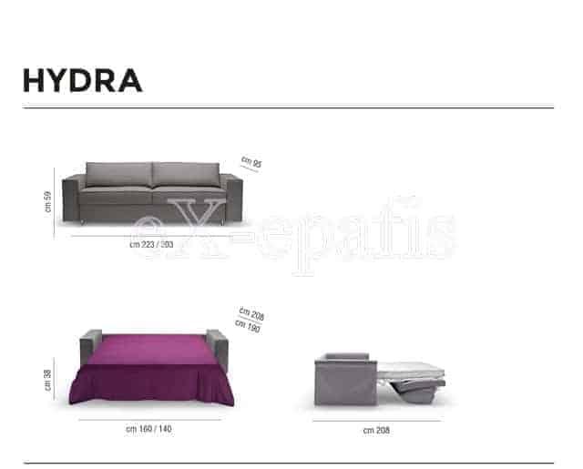 καναπές κρεβάτι hydra noctis διαστάσεις