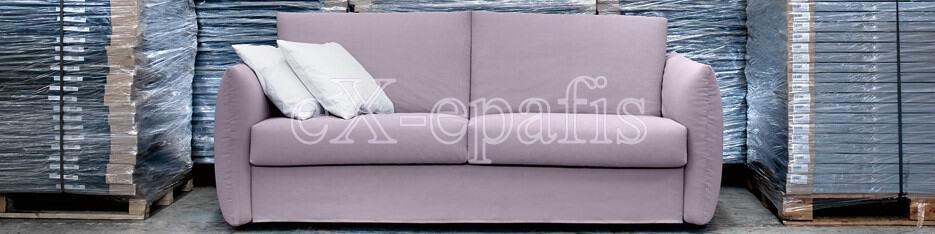 καναπές κρεβάτι lunar noctis banner