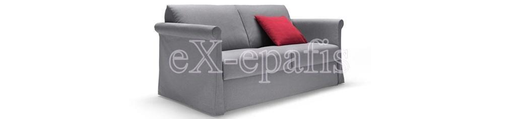 καναπές κρεβάτι nebula noctis footer banner