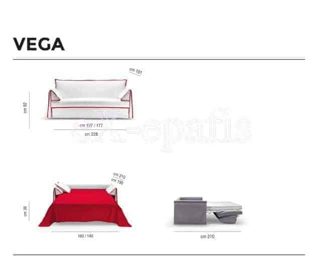 καναπές κρεβάτι vega noctis διαστάσεις