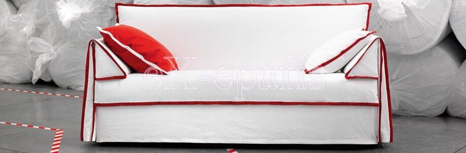 καναπές κρεβάτι vega noctis banner