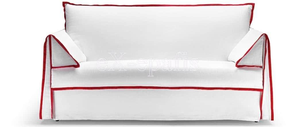 καναπές κρεβάτι vega noctis footer banner