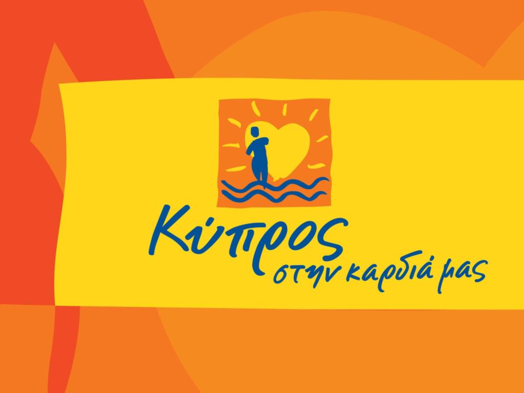 κύπρος στην καρδιά μας exepafis έπιπλα στρώματα