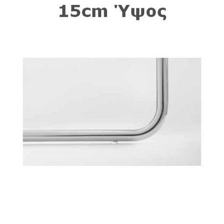 Slide Μεταλλικό Πόδι Noctis Χρώμιο 15cm