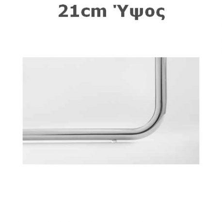 Slide Μεταλλικό Πόδι Noctis Χρώμιο 21cm