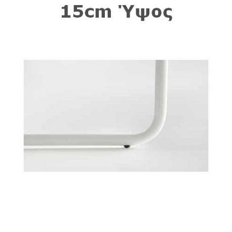 Slide Μεταλλικό Πόδι Noctis Λευκό 15cm