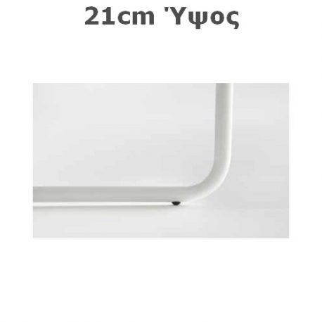 Slide Μεταλλικό Πόδι Noctis Λευκό 21cm
