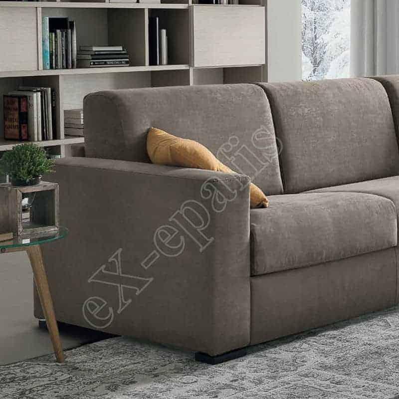 Καναπές Σαλονιού Orion Sofup Smart Colombini